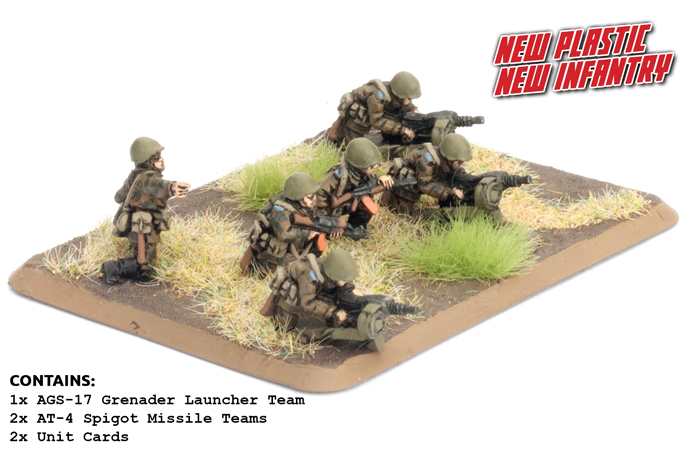 Motor Rifle Heavy Weapons (Plastic) (TSU706)
